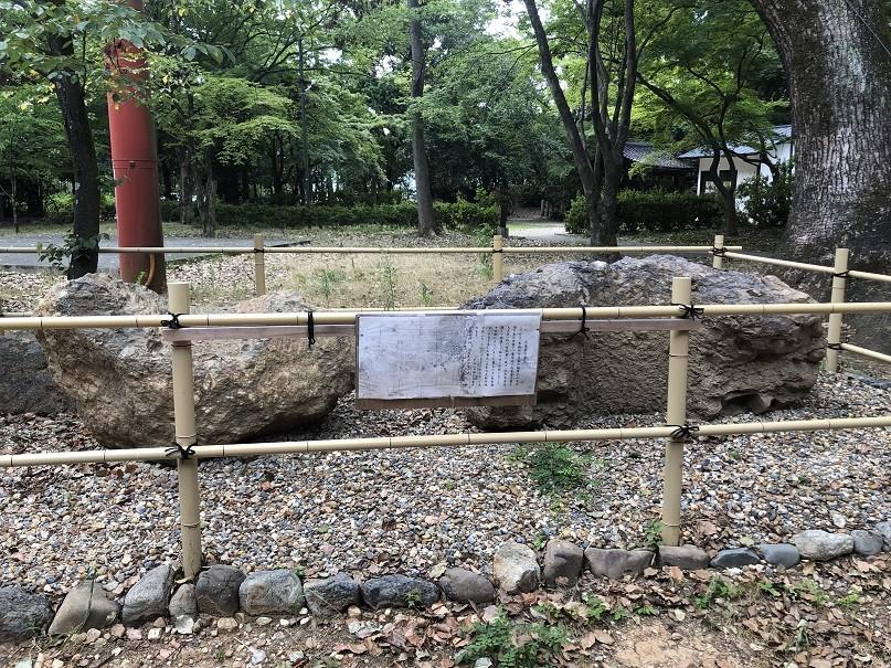 向日神社 大鳥居の沓石