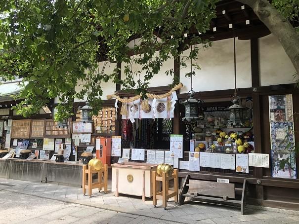 白峯神宮 拝殿