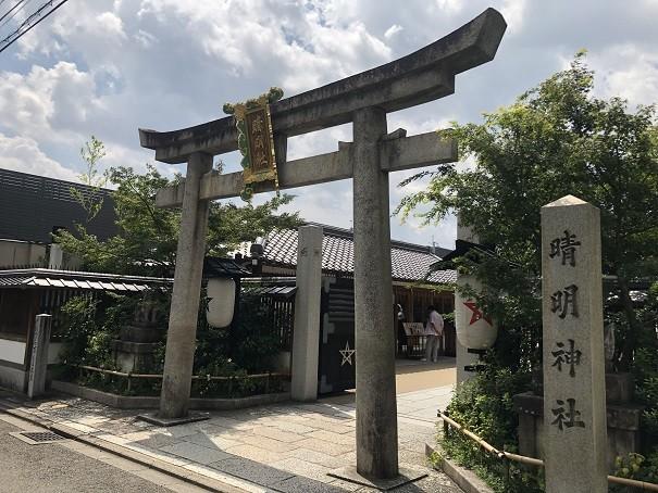 清明神社 二の鳥居
