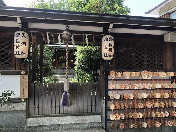 清明神社 齎稲荷社