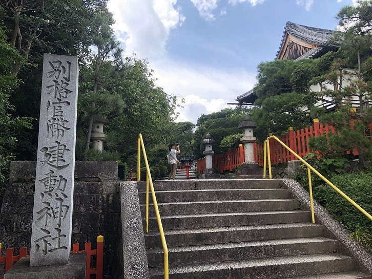 建勲神社 社号碑