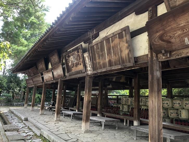 今宮神社 絵馬舎