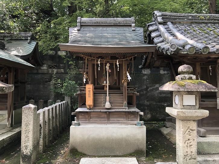 今宮神社 八幡社