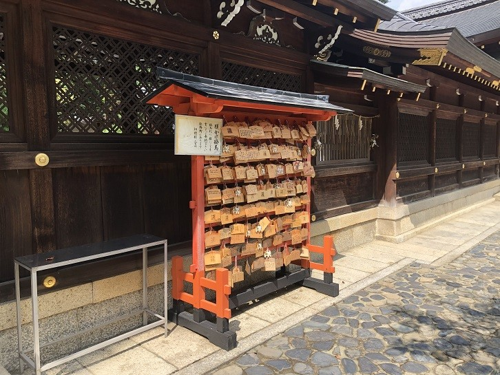 今宮神社 絵馬掛け所