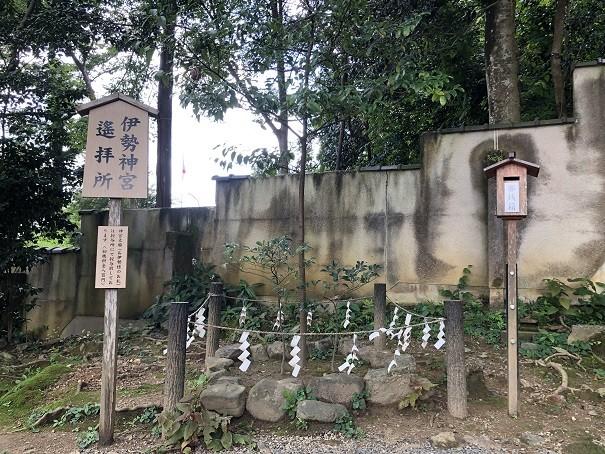 松尾大社 伊勢神宮遥拝所