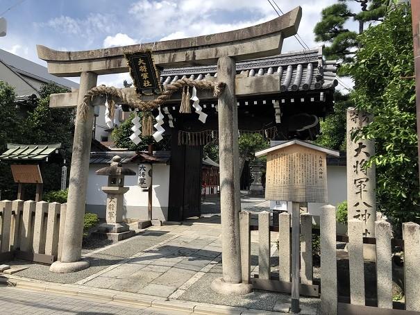 大将軍八神社 鳥居 方除けの天文守護で造営された「大将軍八神社」の歴史