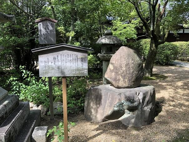 上御霊神社 松尾芭蕉句碑