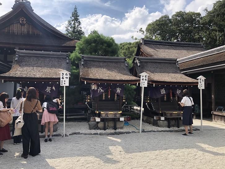 下鴨神社 三言社