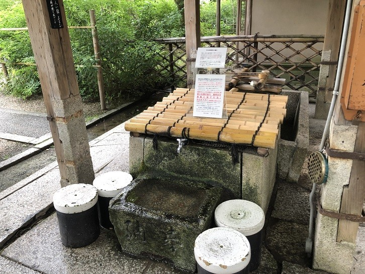 梨木神社 染井の水