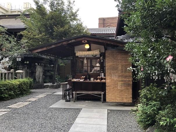 菅原院天満宮神社 社務所