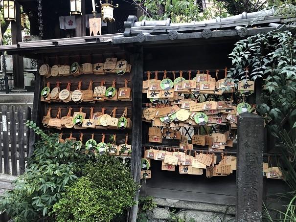 菅原院天満宮神社 絵馬掛け所