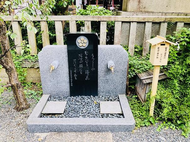 菅原院天満宮神社「菅公産湯の井戸」