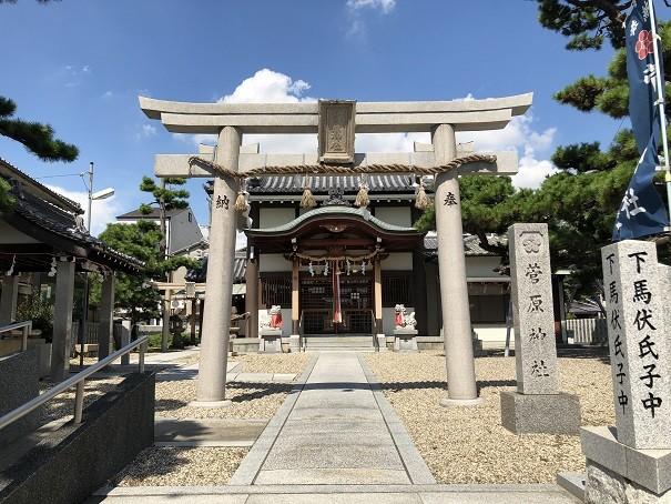 菅原神社 鳥居&社号碑