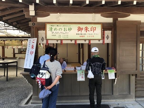 お守り・絵馬・おみくじ・御朱印(授与所)大神神社