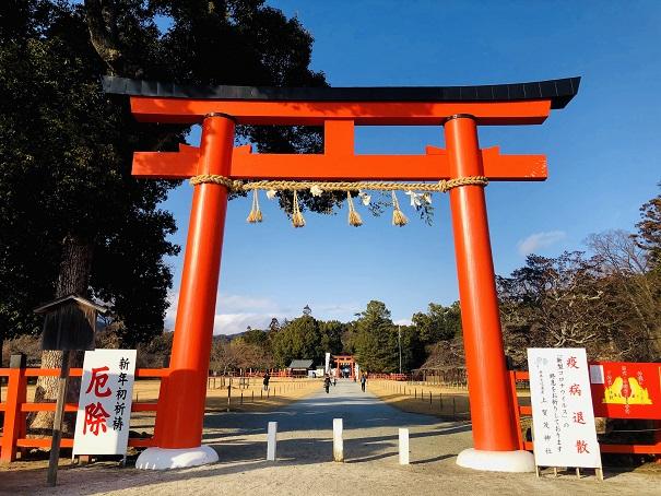 上賀茂神社「神山湧水」