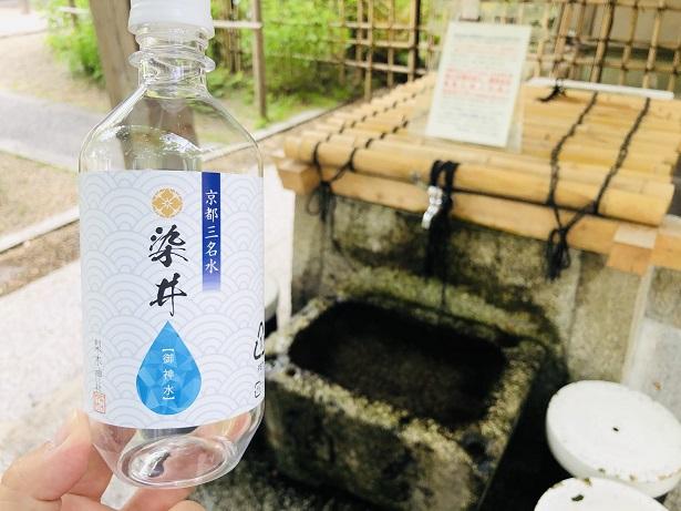 飲用する事ができる名水「染井の水」 梨木神社