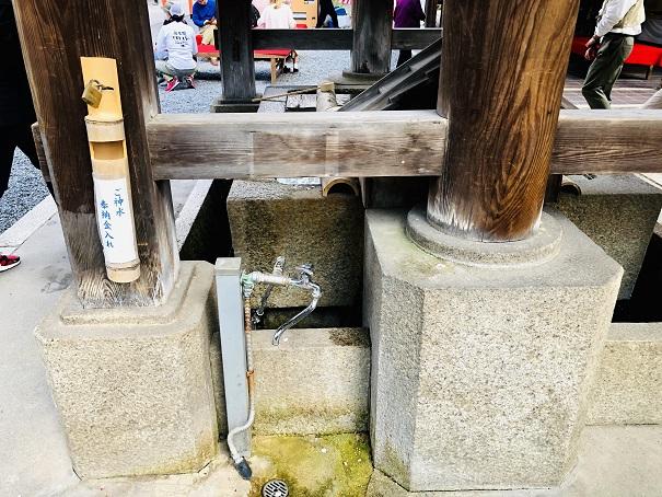 平野神社「平野の井」