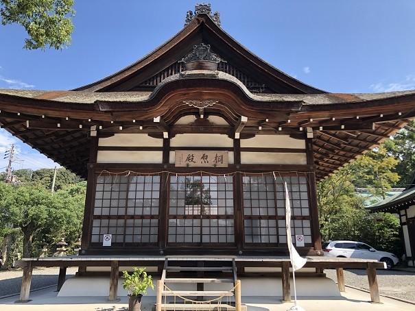 宇治神社 拝殿