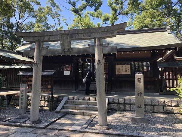生國魂神社 鞴神社