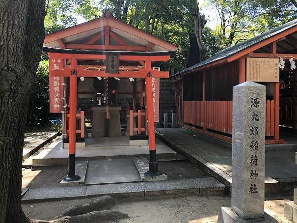 生國魂神社 源九郎稲荷神社