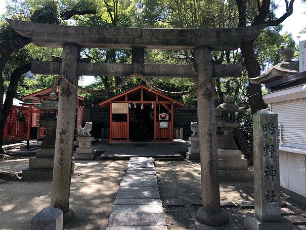 生國魂神社 鴫野神社