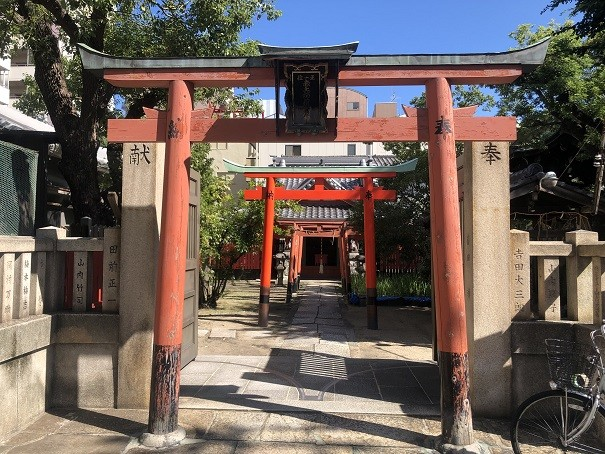 廣田神社 赤土稲荷神社