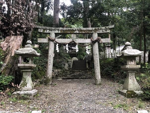 愛宕神社 鳥居