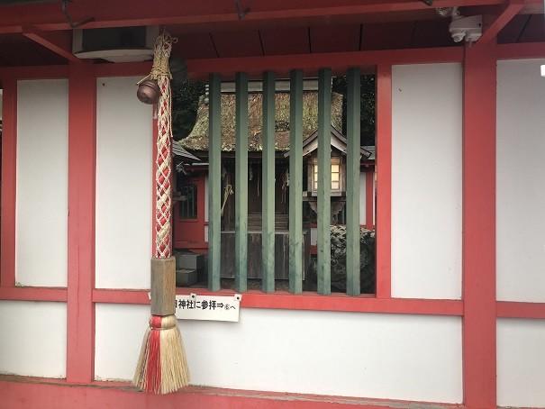 稗田野神社 春日神社