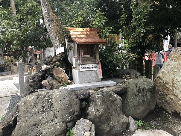 稗田野神社 癌封治