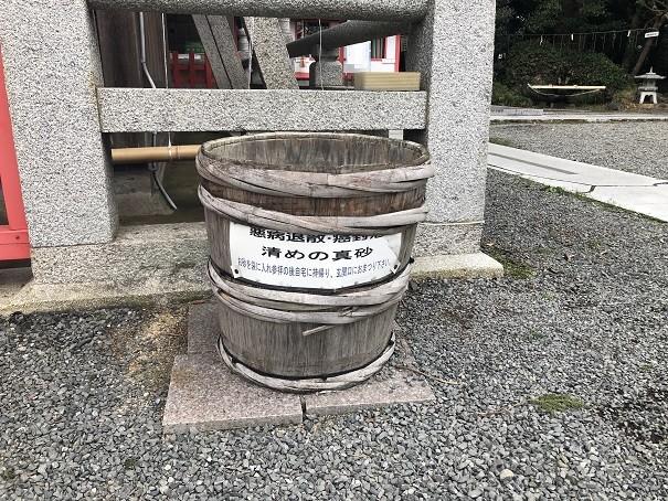 稗田野神社 癌封治砂