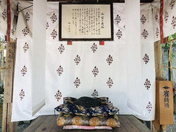 人気の奇石「阿呆賢さん」 今宮神社
