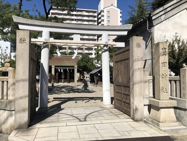 廣田神社 鳥居&社号碑