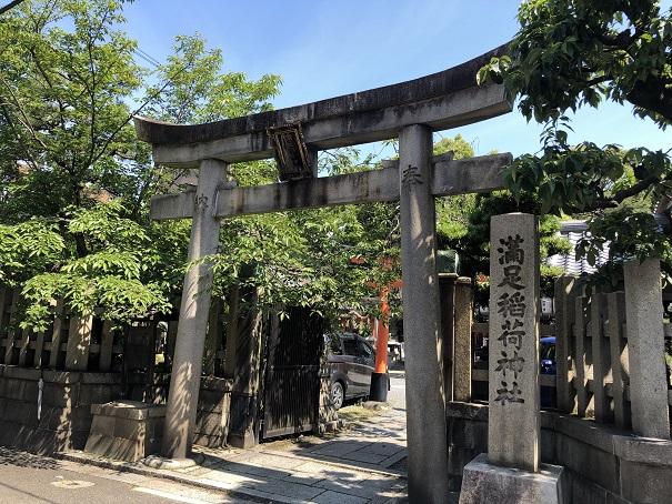 秀吉公が満足して名づけた「満足稲荷神社」