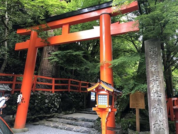 鞍馬山に鎮座する日本三大縁結び「貴船神社」