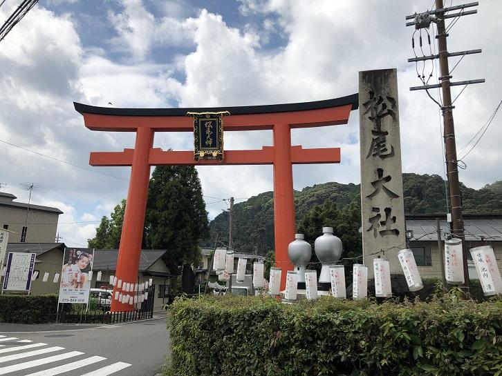 鯉と亀が神使いの歴史ある「松尾大社」