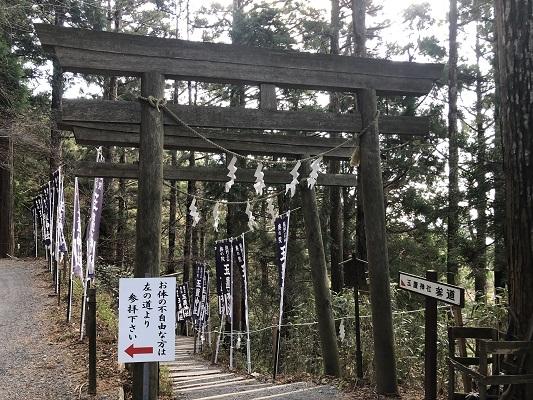 玉置神社 参道