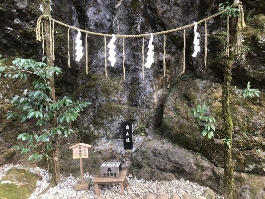 玉置神社 白山社