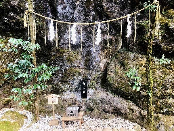 白山社 玉置神社