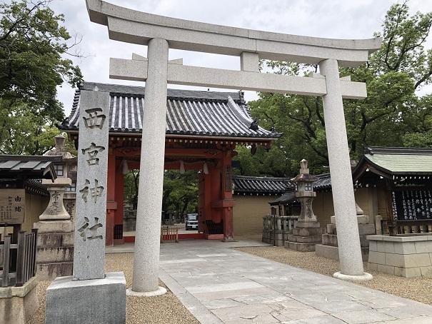 えべっさんの総本社「西宮神社」(兵庫県西宮市)