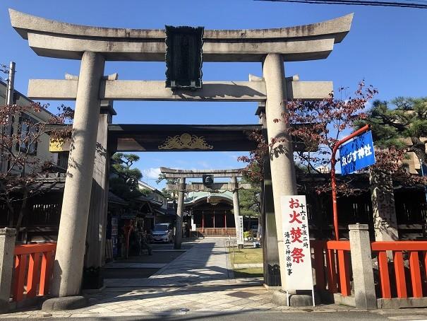 日本三大えびす神社「京都ゑびす神社」の歴史