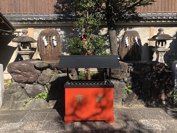 財布や名刺を供養していただける「財布塚・名刺塚」 京都ゑびす神社