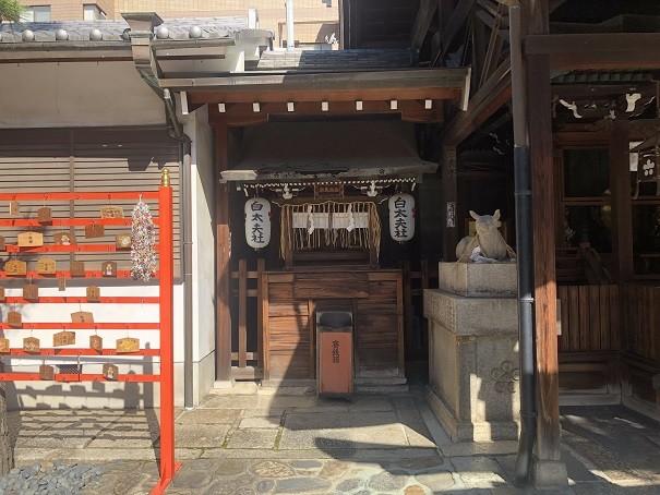 京都ゑびす神社 白太夫社