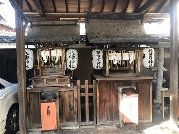 京都ゑびす神社 八幡神社・猿田彦神社