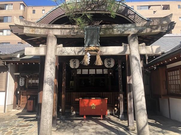京都ゑびす神社 小松天満宮