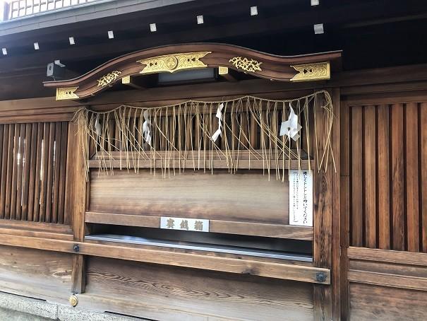 えびす様を呼んでご利益を授かる「拝殿」 京都ゑびす神社