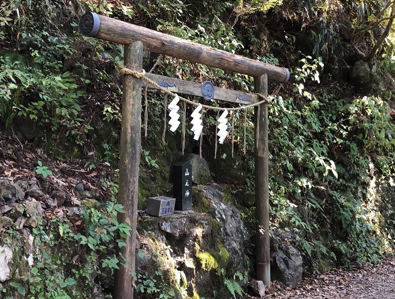 玉置神社 山の神