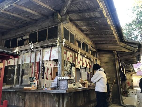 玉置神社 国指定有形重要文化財に指定されている社務所