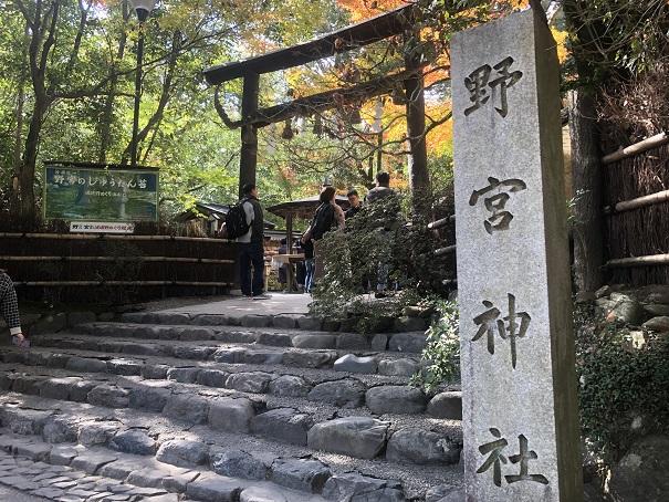 デートにぴったりの縁結びスポット「野宮神社」