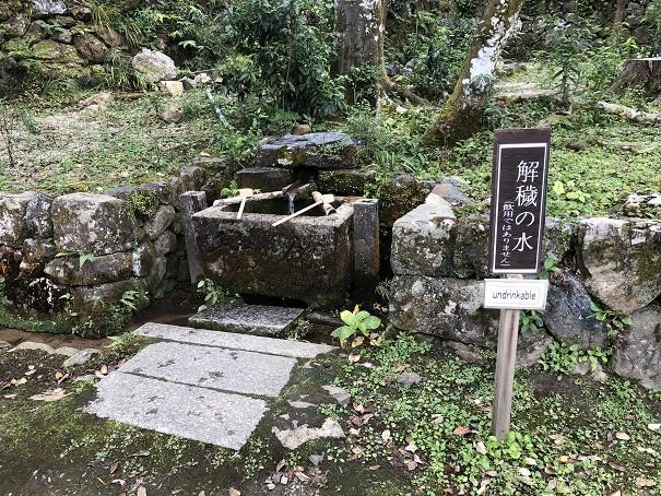月読神社 解穢の水