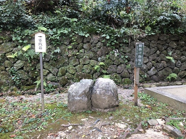月読神社 願掛け陰陽石